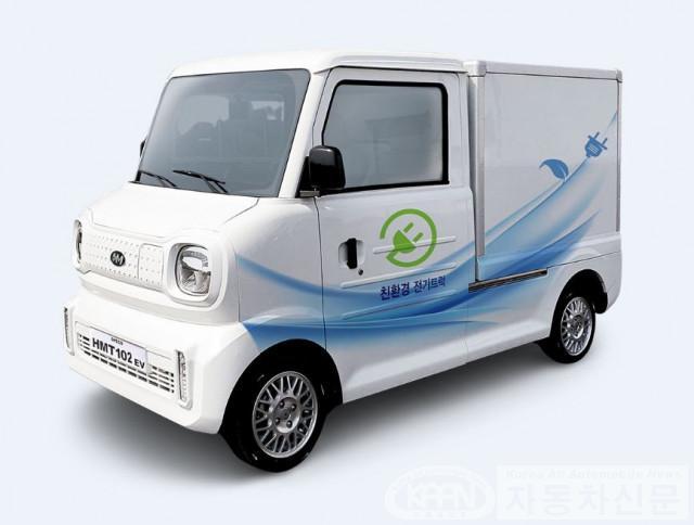 친환경 전기차 '포트로', 기업 ESG 경영에 동참.jpg