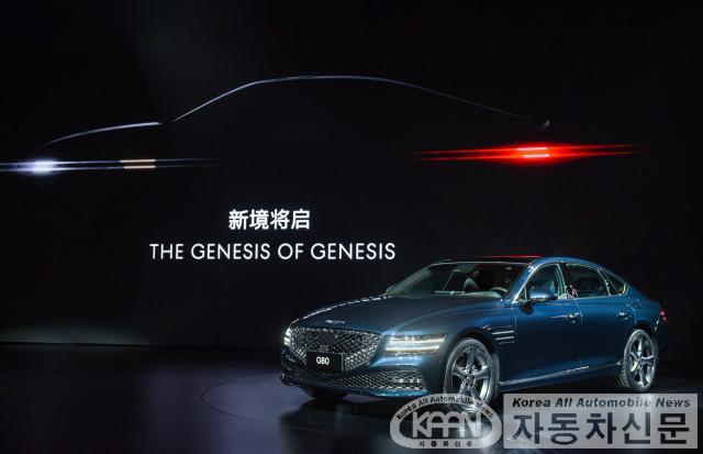 글로벌 브랜드 '제네시스', 중국 본격 출범.jpg