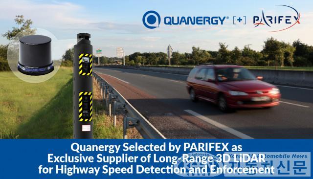 파리펙스, 고속도로 속도 감지 및 단속용 장거리 3D 라이다 독점 공급업체로 쿼너지 선정.jpg